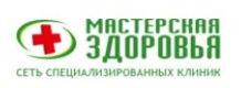"""неврология """"Мастерская здоровья"""" логотип"""