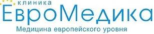 "Клиника ""Евромедика"" - логотип"