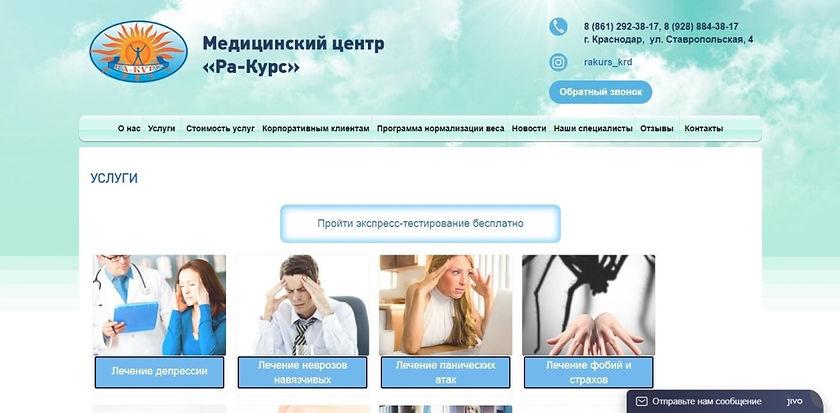 Сайт психолога Мартыненко