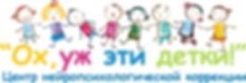 эти детки логотип.jpg