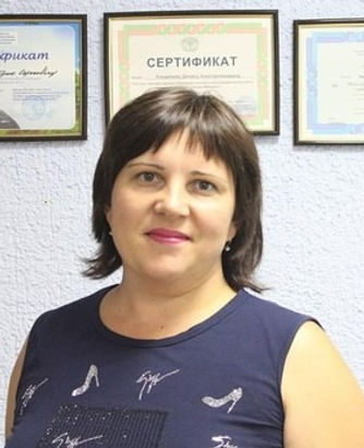 Психолог Вохидова Ольга Федоровна фото