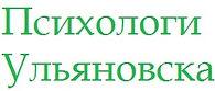 ulyanovsk.jpg