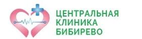 центральная клиника Бибирево логотип