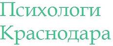 logo_krasnodar.jpg