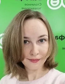 Психолог Успенская фото