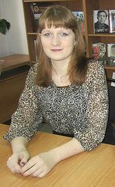 Психолог Назарова
