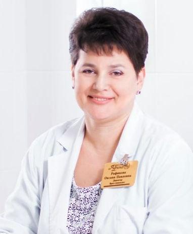Врач гинеколог Рафикова Оксана Павловна