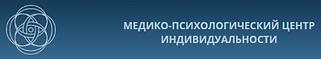 медико психолог центр индивидуальности логотип