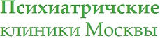 ps_clinics_logo.jpg