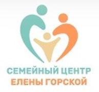 Семейный центр Елены Горской - логотип