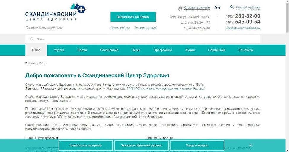 Сайт психиатра Варавиковой