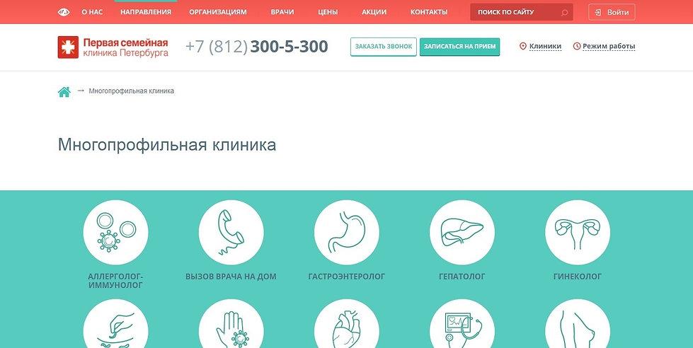 1_semeynaya_site.jpg
