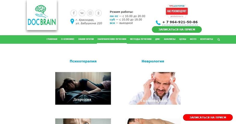 Психолог Песняк - официальный сайт