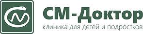 см-доктор Логотип