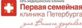 1 Семейная клиника в петербурге логотип