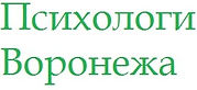 psihologi_voronezha_logo.jpg