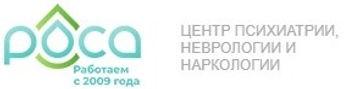 """Психиатрическая клиника """"Роса"""" - логотип"""