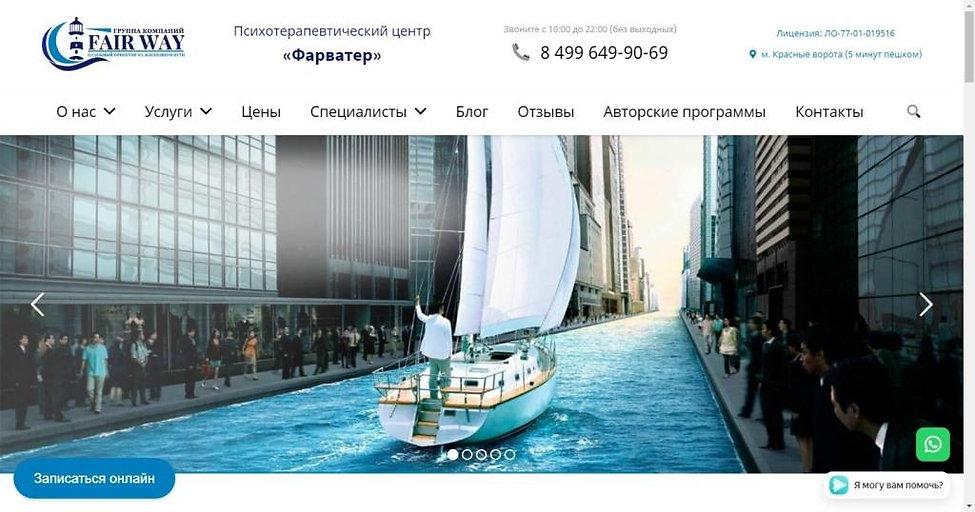 сайт психиатра Подольской