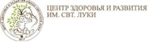 центр здоровья и развития им Св. Луки логотип