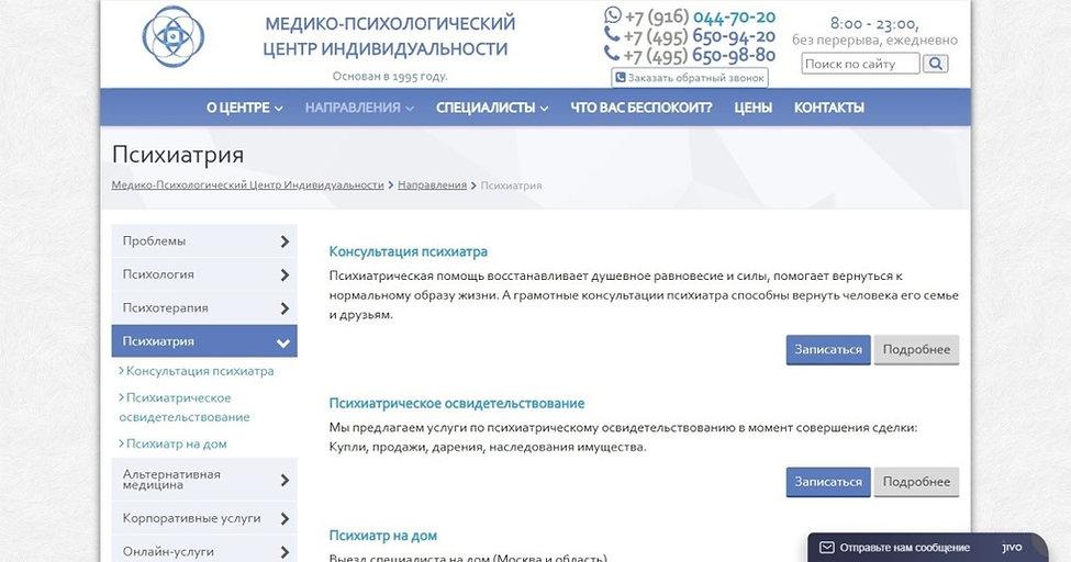 МПЦИ - официальный сайт