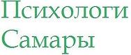 psihologi_samary_logo.jpg