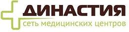 """Медицинский центр """"Династия"""" - логотип"""