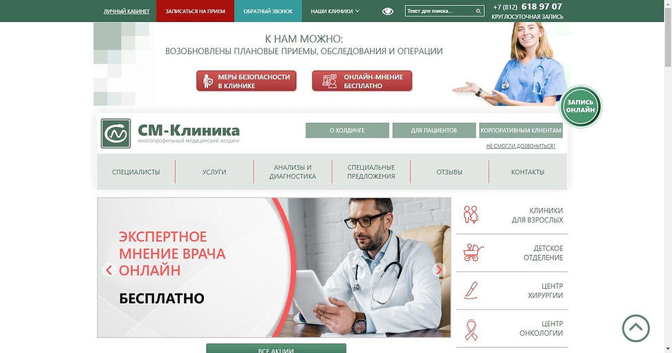 Сайт невролога Шеняк