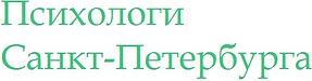 лого_ПИТЕР.jpg