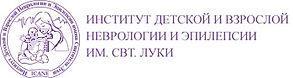 Институт детской и взрослой неврологии им. Святителя Луки - логотип