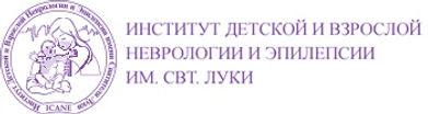 Институт детской и взрослой неврологии им. Святителя Луки логотип