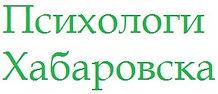 habarovsk.jpg