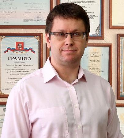 детский психолог Кравченко Алексей