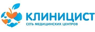 Клиника Клиницист логотип