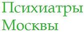 psihiatry_moskvy.jpg