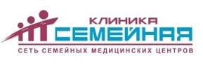 "клиника ""Семейная"" логотип"
