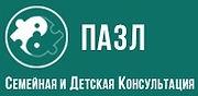 "Логотип психологического центра ""Пазл"""