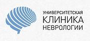 университетская клиника неврологии логотип
