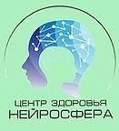 Клиника нейросфера - логотип