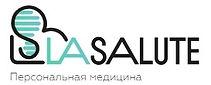 Клиника персональной медицины La Salute логотип
