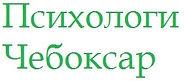 cheboksary.jpg