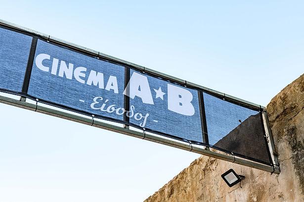 ab_cinema_2.jpg