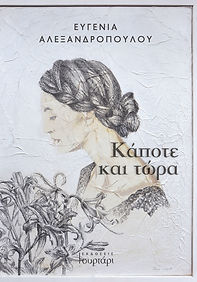 cover-only (2).jpg