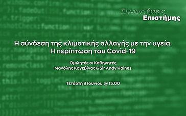 covid-green-1280x800.jpg