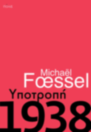 ex-FOESSEL.jpg