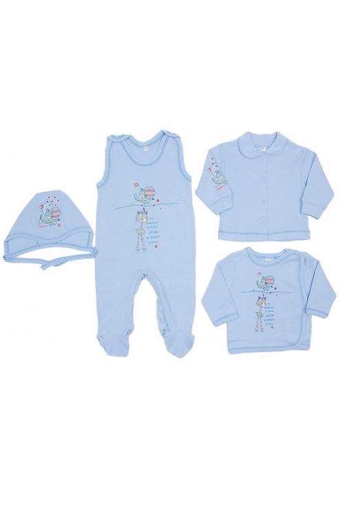 Комплект детский (чепчик\полукомбинезон\кофточка\распашонка, цвет голубой