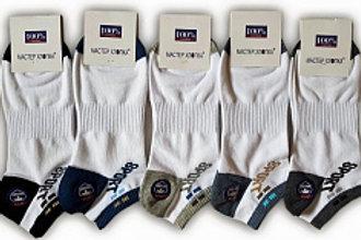 Мужские носки «Alina»