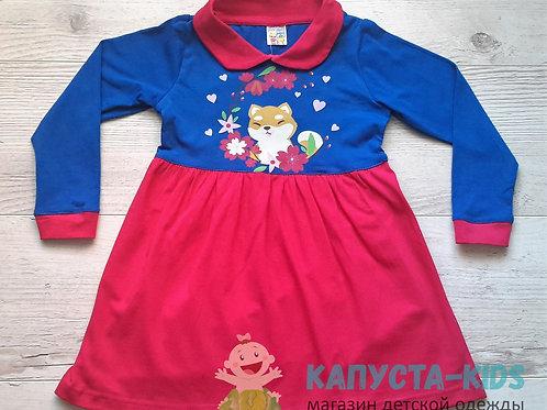 Платье для девочки МЕДВЕЖОНОК (3-4-5-6-7)