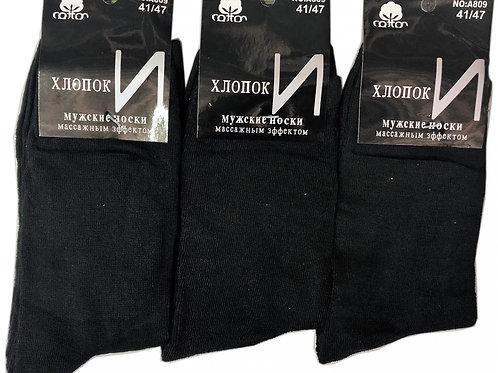 Мужские носки «Ланмень»