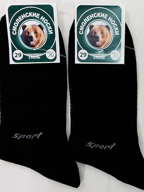 Мужские носки Смоленские