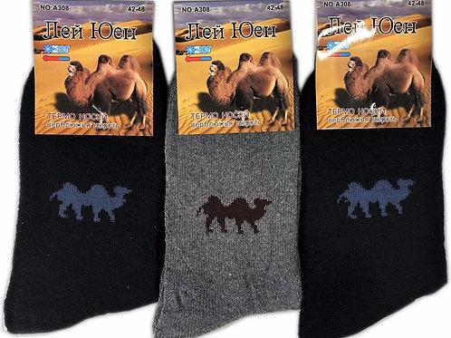 Мужские носки «Лей Юен»